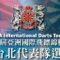 中華台北代表隊選拔賽